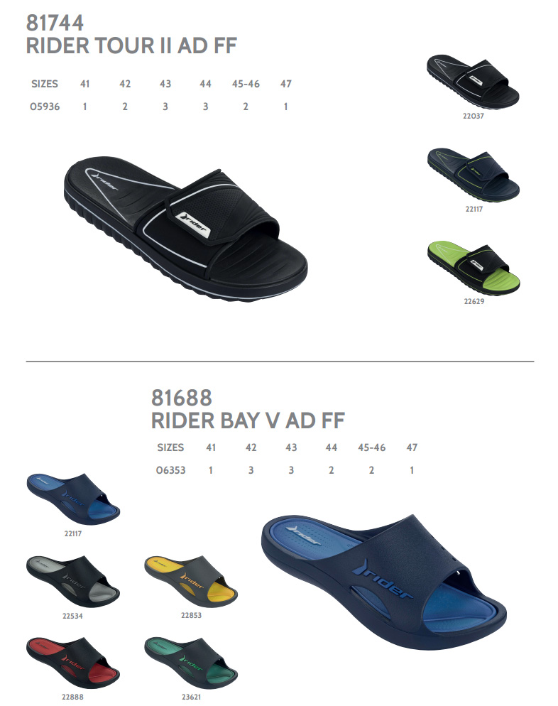 Каталог rider 2016 - купить райдер оптом