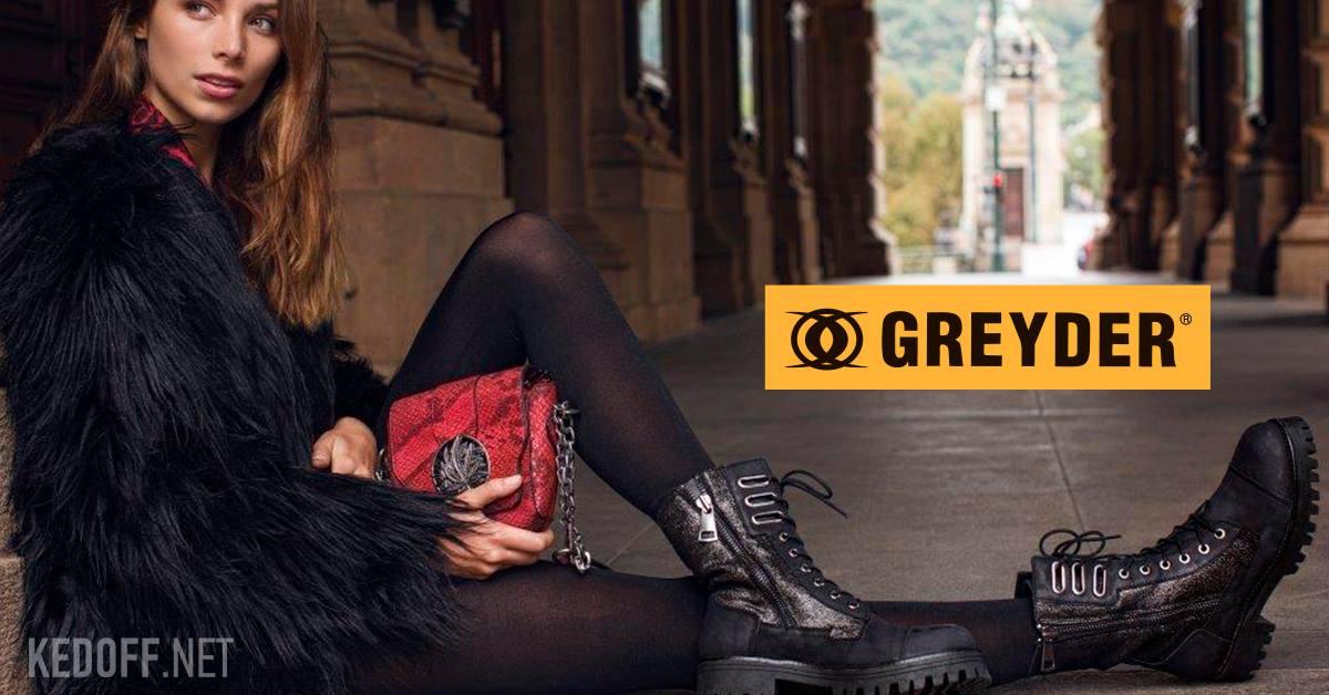 И опять мы хотим рассказать о обуви марки Greyder.