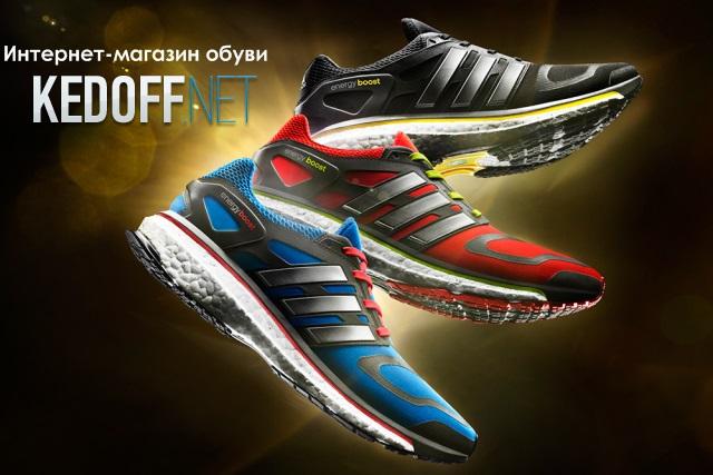 Беговые кроссовки Adidas Energy BOOST G64392