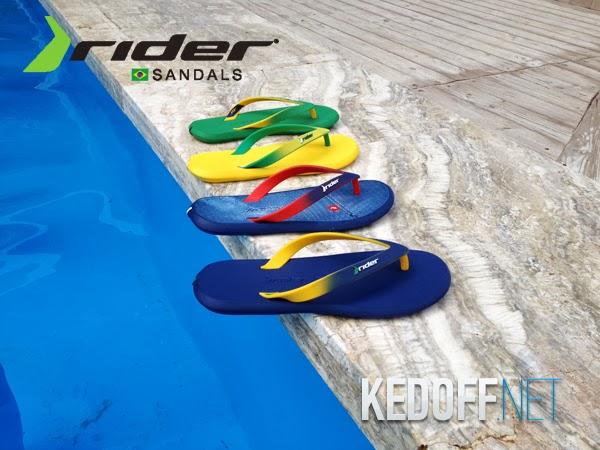 Rider. Коллекция 2014 года.