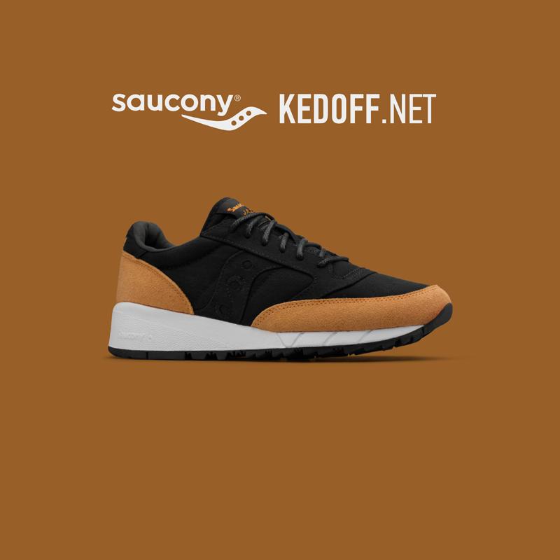 Новое поступление Saucony уже в kedoff.net