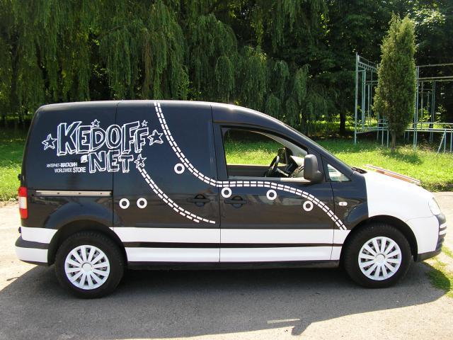 Кедомобиль Wolksvagen КЭДДИ привезет Вам Converse кеды !!!