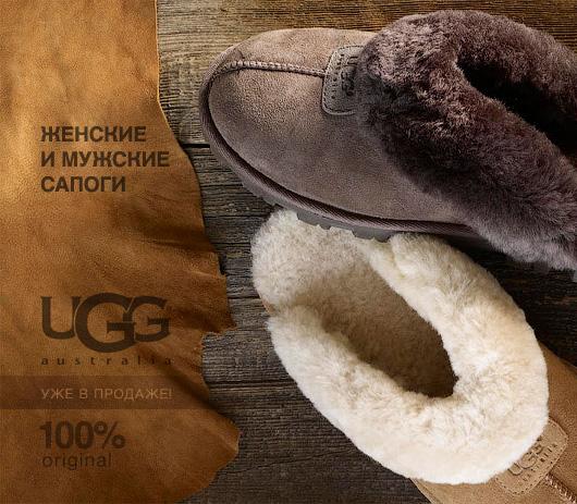 Зимняя обувь UGG из Австралии