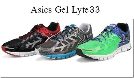Asics Gel Lyte 33 – самые легкие кроссовки