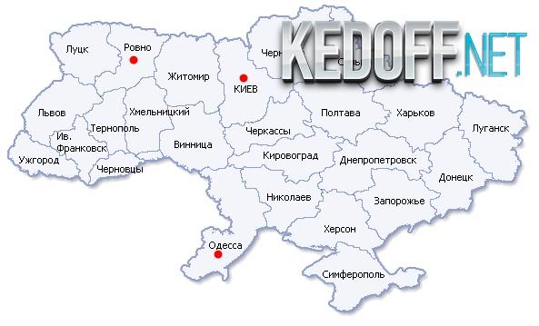 Новые филиалы интернет-магазина обуви Kedoff.net