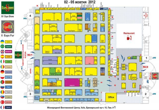 Обувная выставка 2012 (EXPO SHOES)