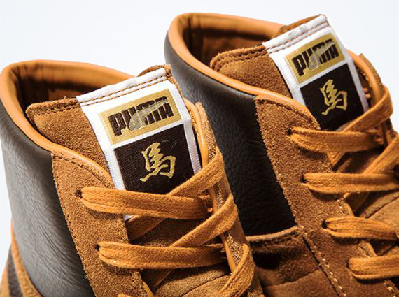 """Puma Suede """"Year of the Horse"""""""