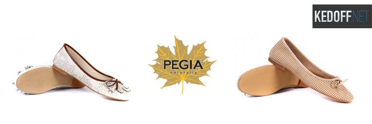 Обзор женских балеток Pegia