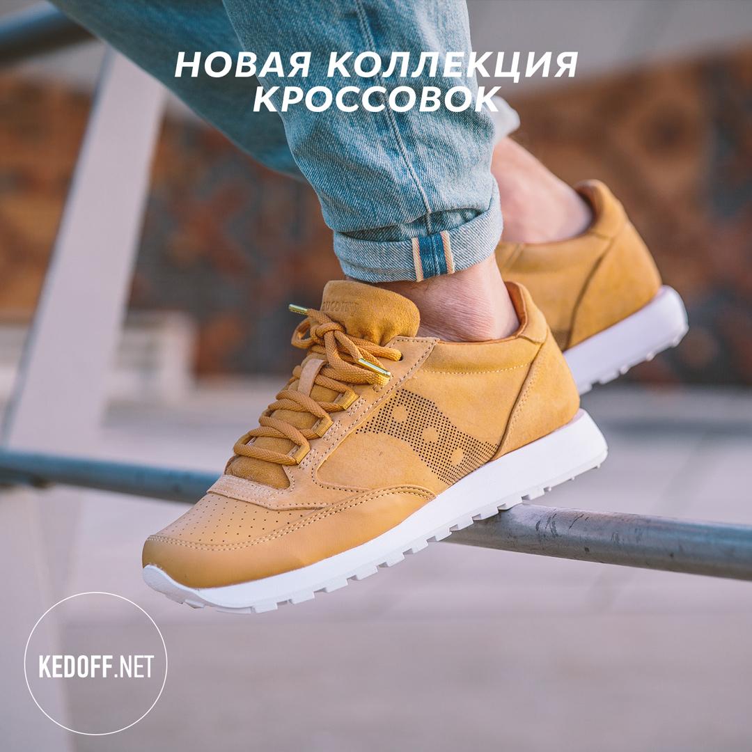 Saucony купить Киев