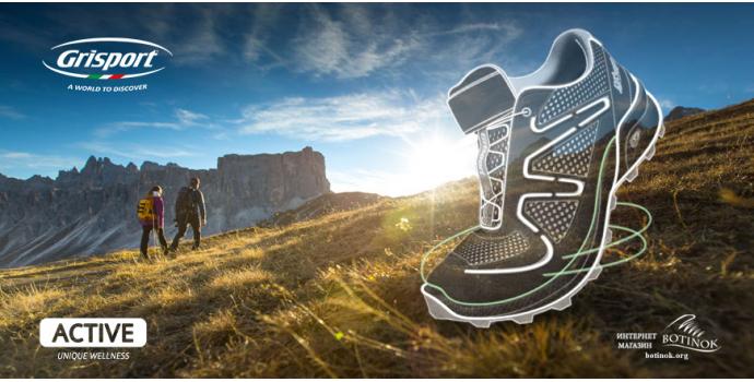 Обувь для туризма Grisport