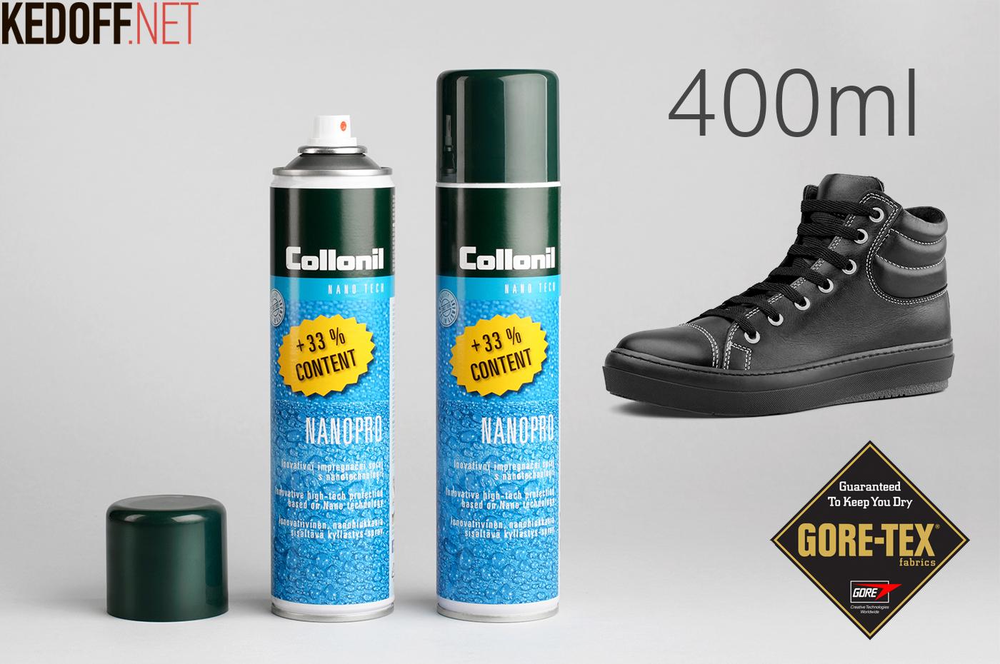 купить-collonil-интернет магазин обуви-kedoff.net