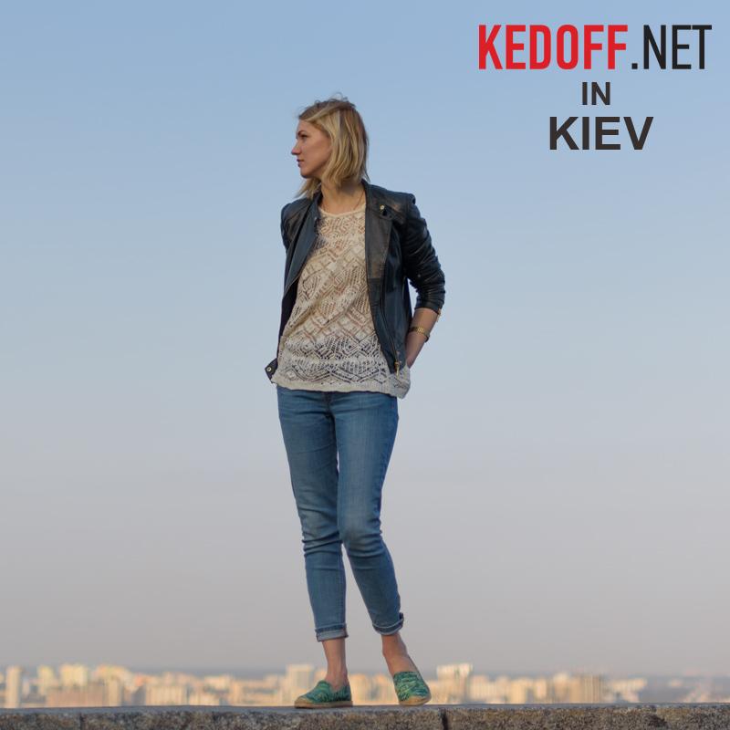Интернет магазин обуви Киев