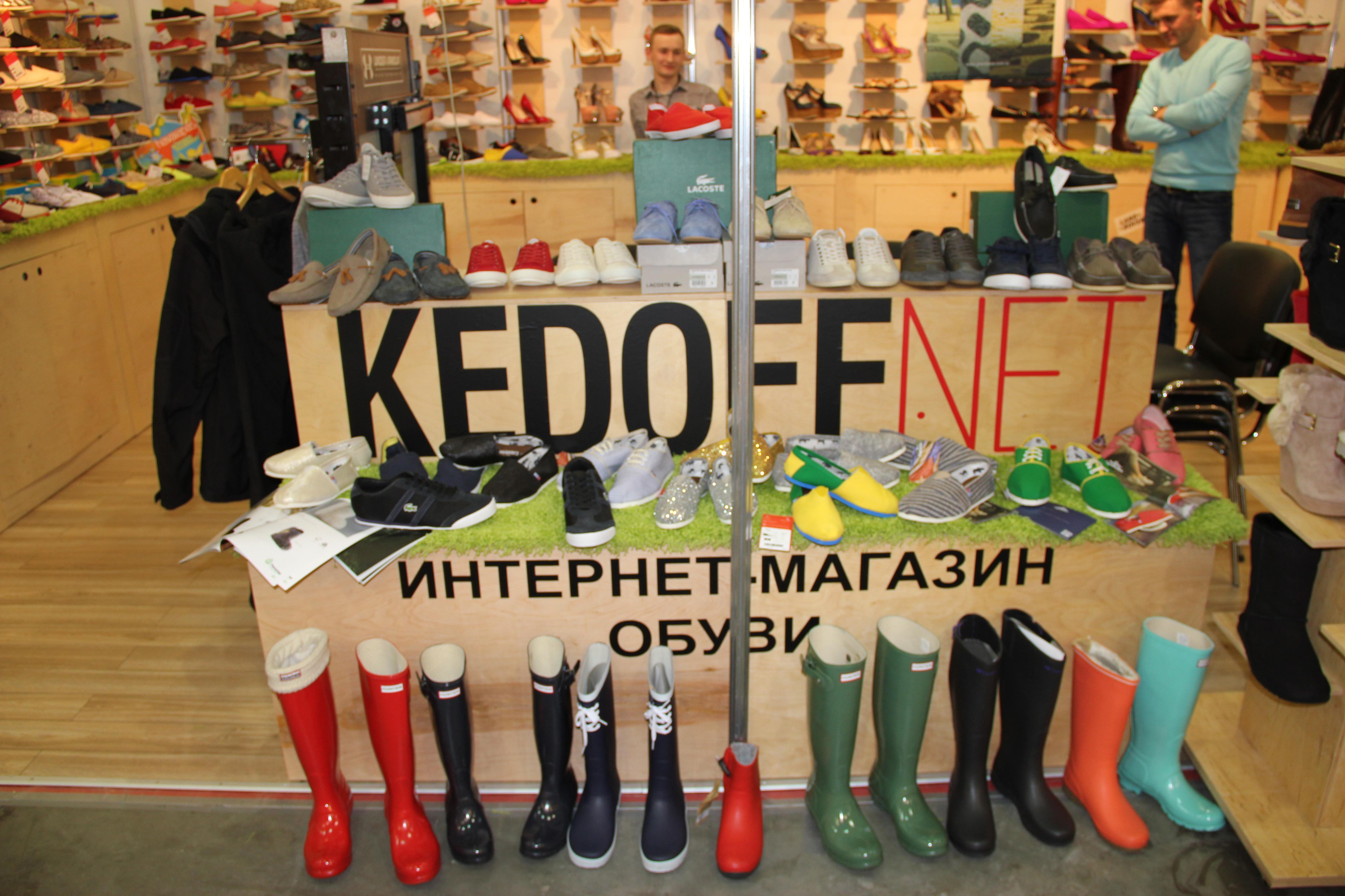 Купить зимнюю обувь женскую в интернет магазине WildBerries ru