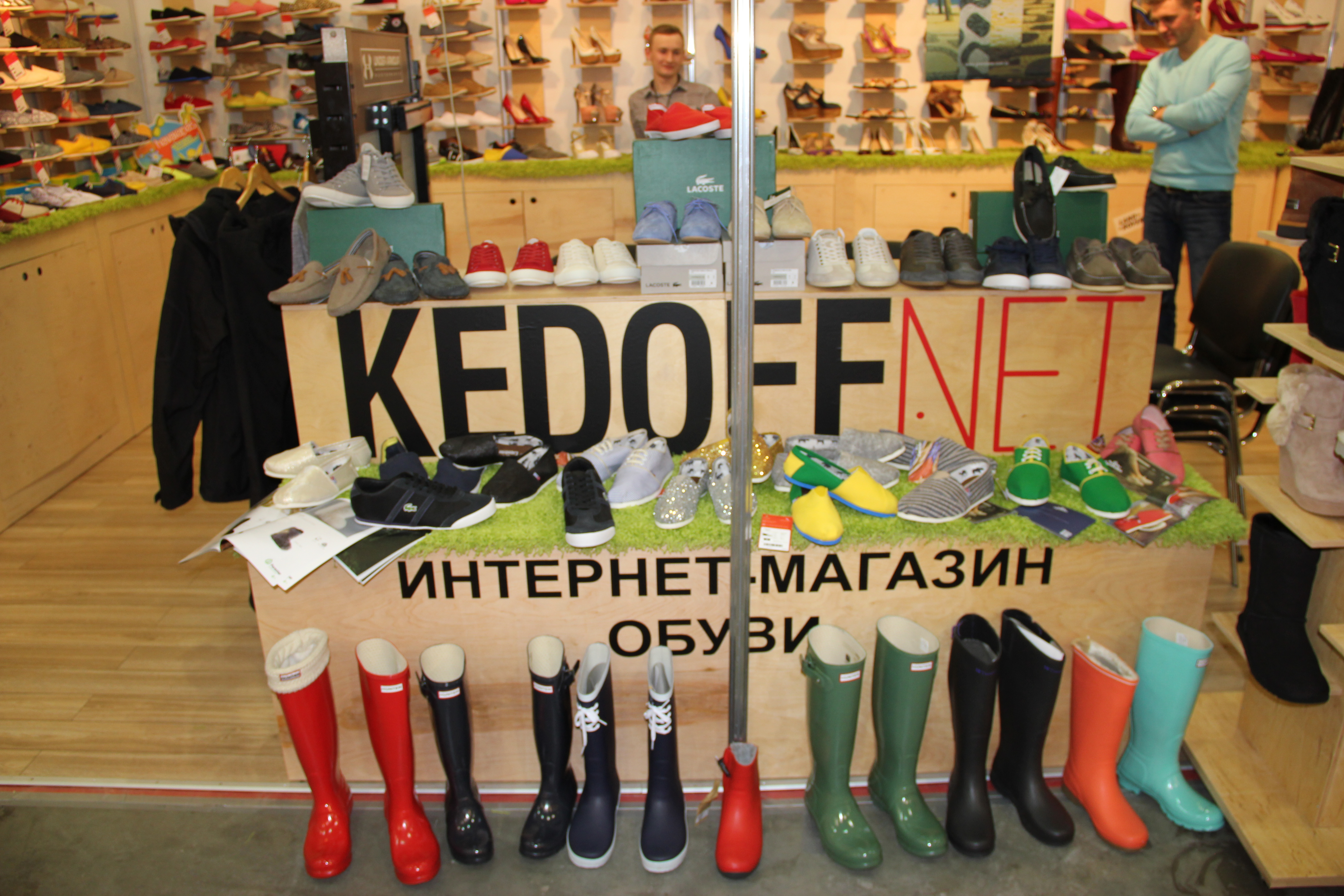 Выставка обуви Leather and Shoes.  Зима 2014-2015