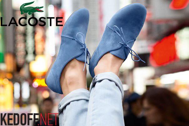 Lacoste - стиль жизни