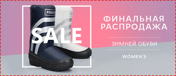 Women's winter shoes final sale