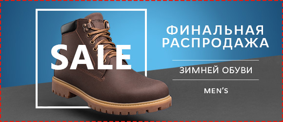 Men's shoes final sale