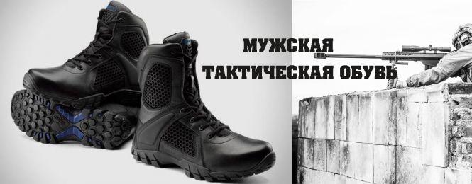 f69877178558a Интернет магазин брендовой обуви Kedoff.Net. Распродажа Adidas, Nike ...