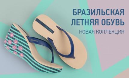 f538d8517 Интернет магазин брендовой обуви Kedoff.Net. Распродажа Adidas, Nike ...