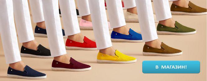 672b2177a Интернет магазин брендовой обуви Kedoff.Net. Распродажа Adidas, Nike ...