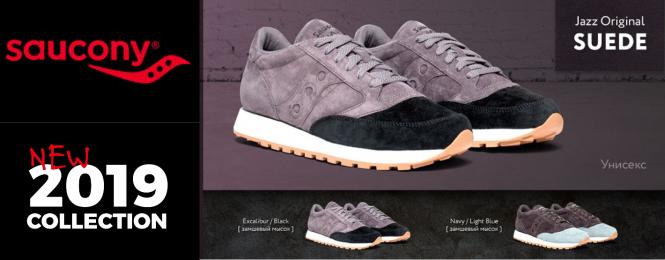 Інтернет магазин взуття Kedoff.Net -Converse 70691ed8cf77a