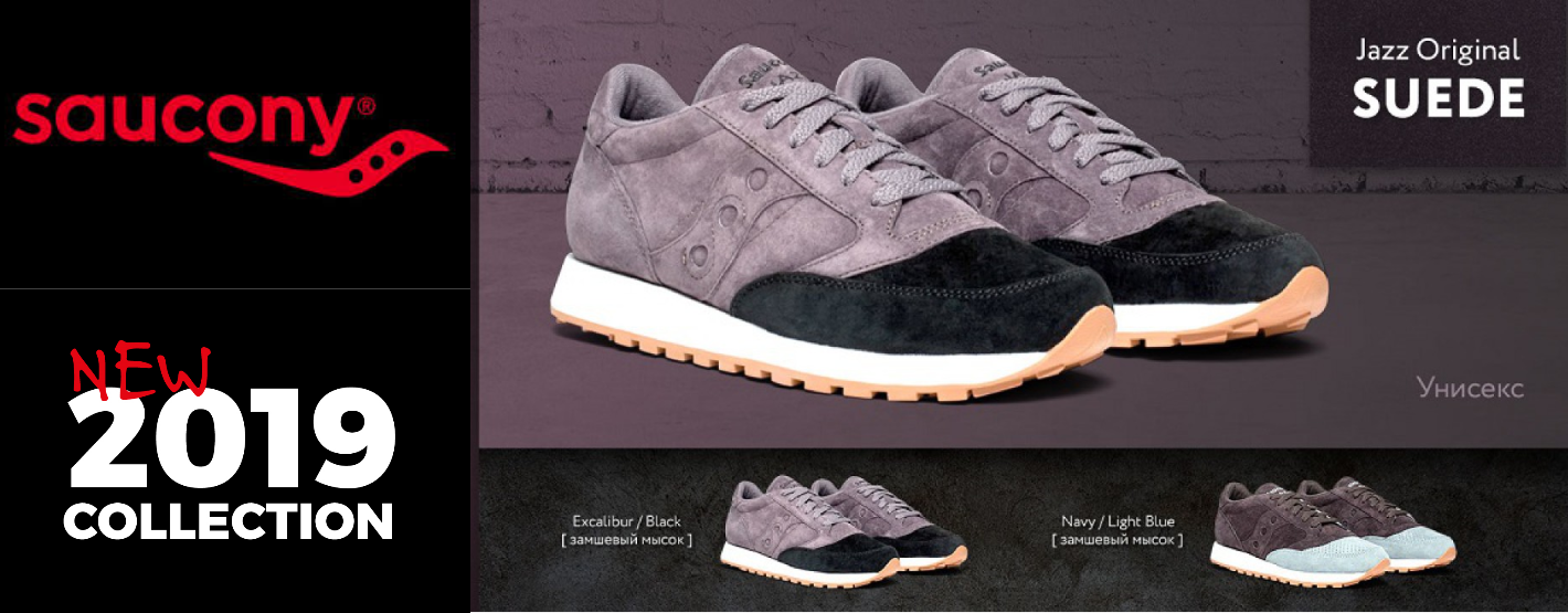 Saucony Collection 2019