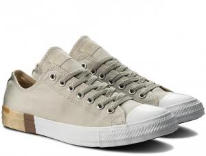 Converse sneakers Chuck Taylor All Star Ox 159550C