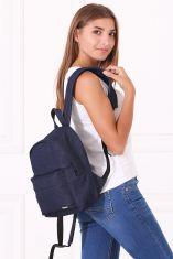 Рюкзак Warm 3 500 082   (синий)