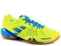 Babolat Shadow Tour  Men 30S1701/235