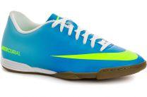 Мужские бутсы Nike 573874-474   (голубой)