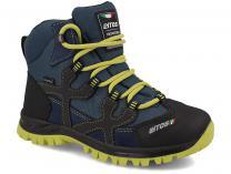 Ботинки Lytos Saniago Kid 18 2DK001-18CM