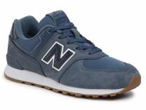 Buty do biegania New Balance GC574PRN