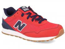Buty do biegania New Balance YC515DF