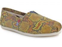 Текстильная обувь Las Espadrillas 2027-2 унисекс   (зеленый/жёлтый)