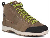 Ботинки Forester 12003-V2