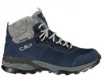 Ботинки CMP Campagnolo 38Q4586-N950