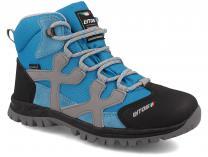 Женские ботинки Lytos Santiago Tur Kid 21 2DK001-21CM