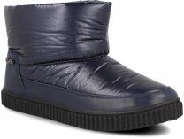 Damskie nieprzemakalne buty Forester 00061-89MB