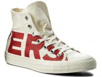Кеды Converse Chuck Taylor All Star Hi Natural/Enamel Red/Egret 159532C