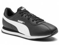 Womens running shoes Puma Turin II Junior 366773-01