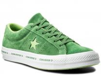 Кеды Converse One Star OX 159816C
