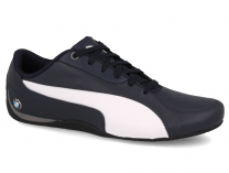 Mens sneakers Puma 305783-02 (dark blue)