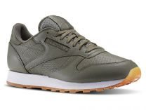 Reebok Classic Leather PG BD4648