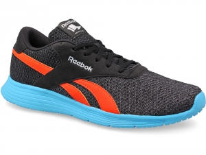 Reebok Royal Ec Ride Fs Ar 1490