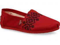 Летняя обувь Las Espadrillas Vyshyvanka 3015-75 Red & Black