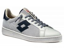 Sneakers Lotto Autograph S8814 unisex (Gray,White)
