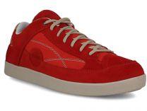 Кеды Lytos Starmap Soft 24 унисекс   (красный)
