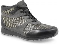 Men's shoes Balance Urban Forester 8392-127