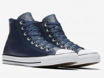 Мужские кеды Converse Chuck Taylor All Star Tumbled Leather HI 161495C