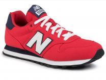 Мужские кроссовки New Balance GM500TSC